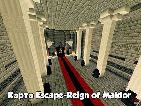 Карта Escape Reign of Maldor для Майнкрафт ПЕ